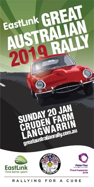 EastLink Great Australian Rally 2019 banner 300w